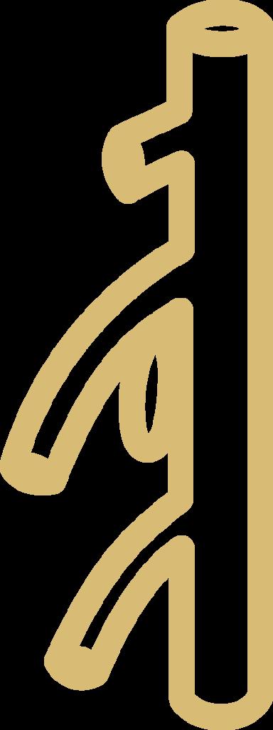 Mesenteric arterial disease icon.